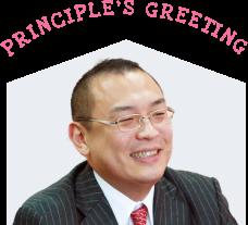 PRINCIPLES GREETING