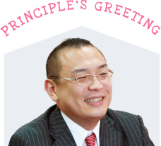 PRINCIPLES GREETING